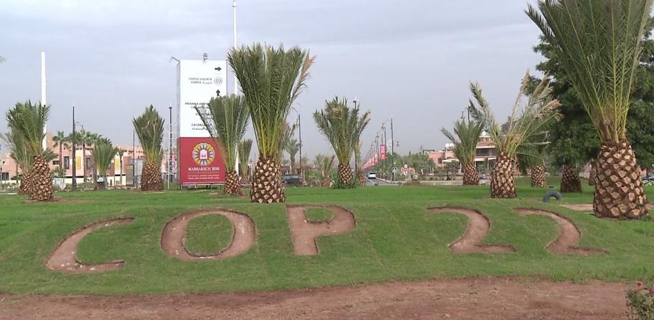 """المنطقة الخضراء في قرية """"كوب22""""...فضاء للتواصل حول المناخ"""