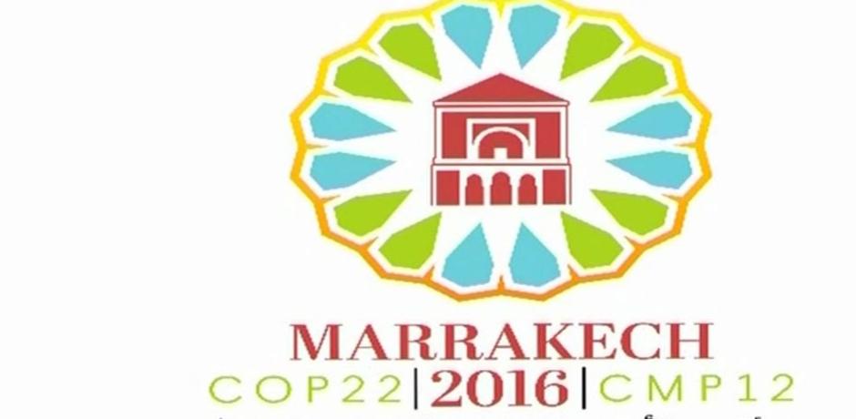 المغرب ...جهود واعدة في مجال معالجة النفايات وتثمينها