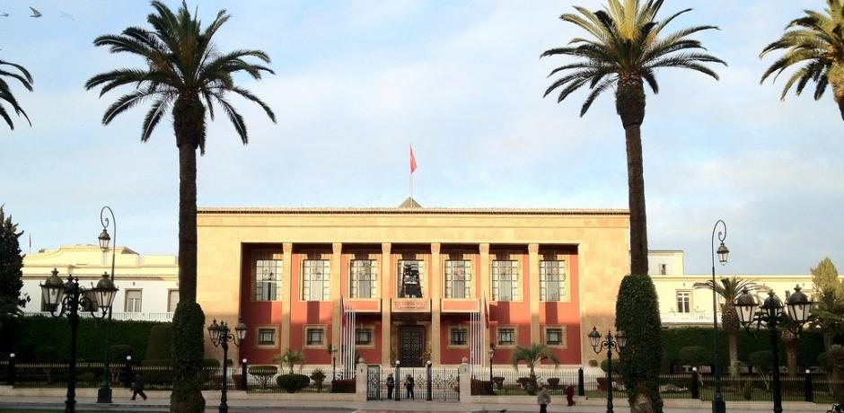 الاقتصاد في البرامج الانتخابية للاحزاب المغربية