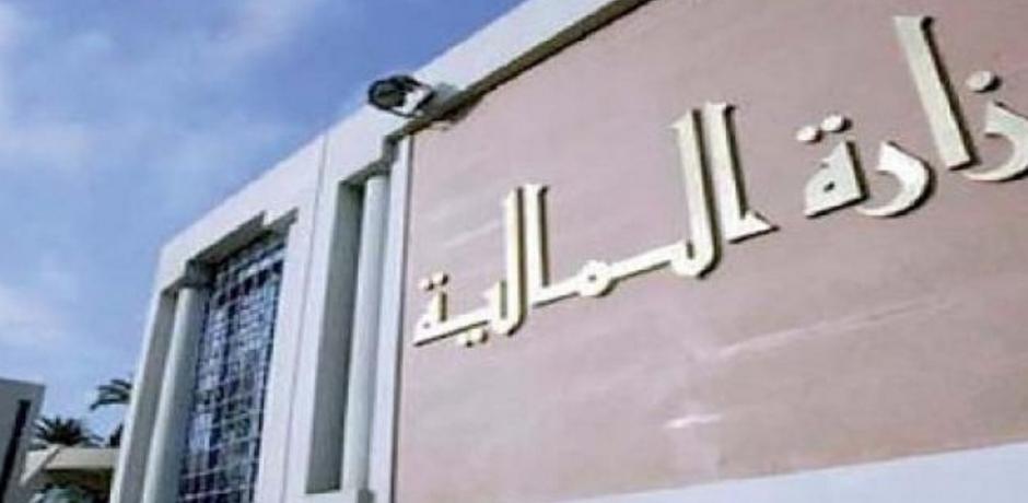 مصادر تمويل المالية العمومية الجزائرية في زمن الازمة المالية