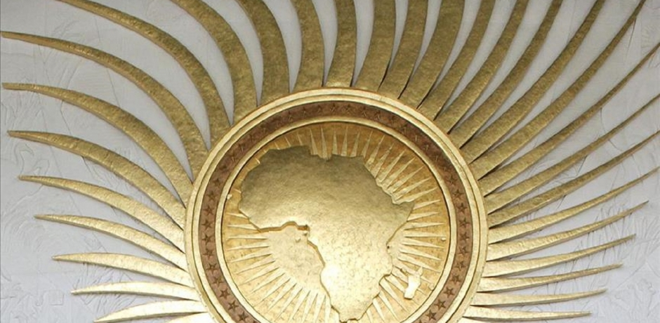 المؤسسات الاقتصادية للاتحاد الافريقي: بين طموح التنمية وشح التمويل
