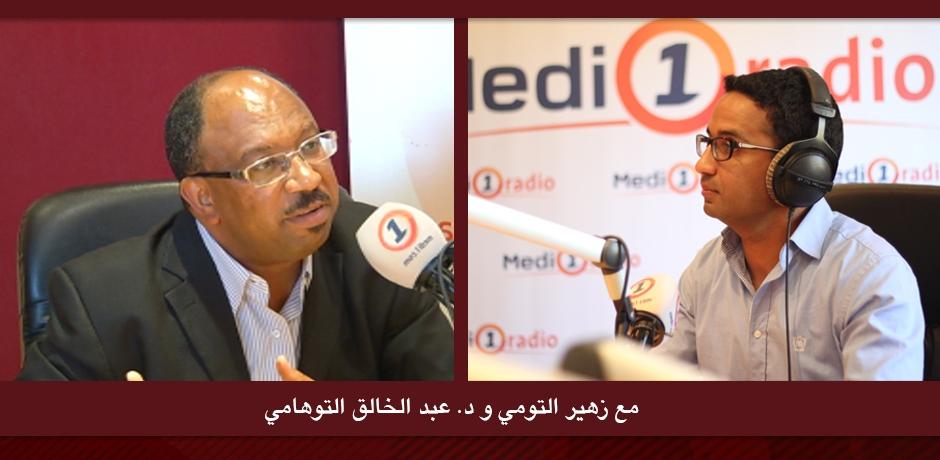 مواطن قوة وضعف الاقتصاد المورتاني على ضوء الاصلاحات الاقتصادية الاخيرة