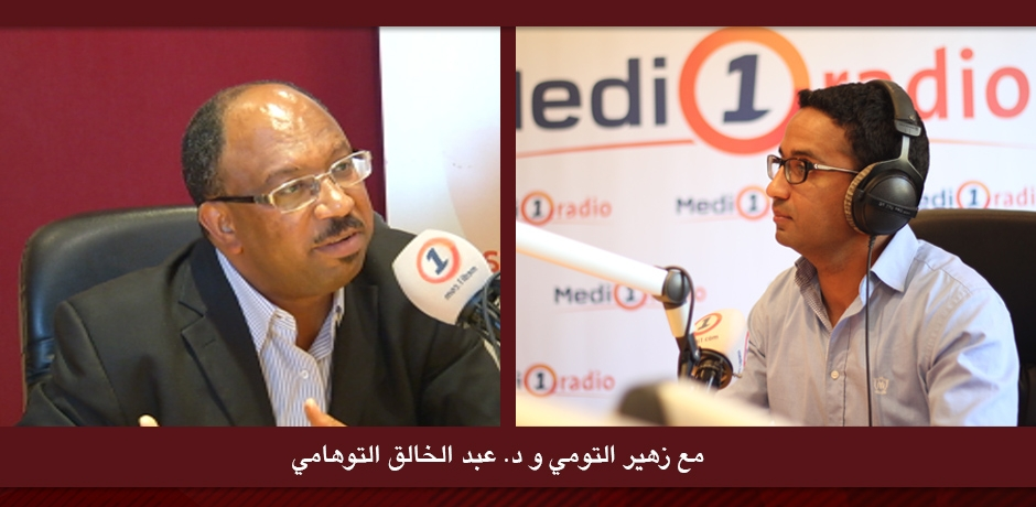 الكلفة الاقتصادية للغليان الاجتماعي في الجزائر