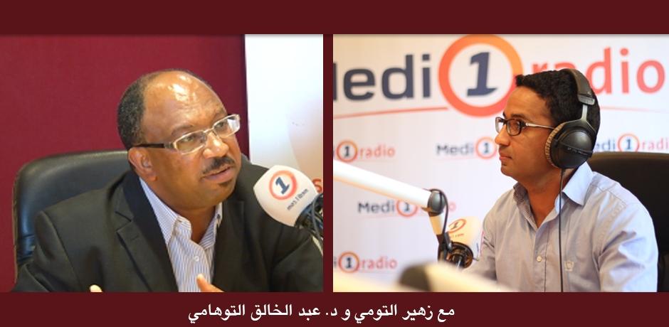 اصلاح المراكز الجهوية للاسثمار في المغرب.. ورش يقترب من اكمال اطاره القانوني