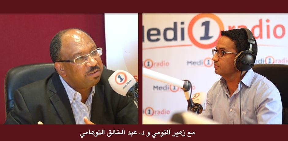 الاقتصاد الموريتاني عشية الرئاسيات