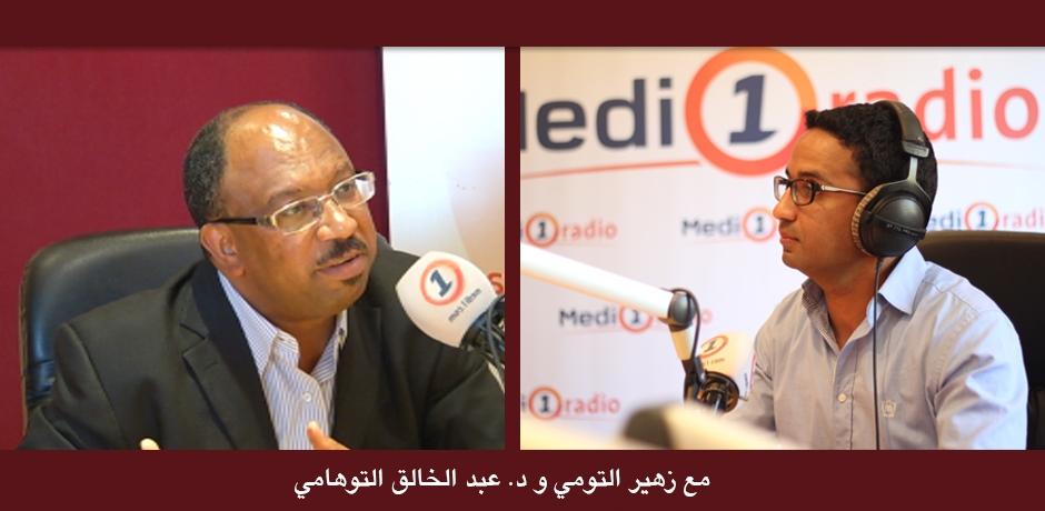 السياحة المغربية وتقييم رؤية 2020