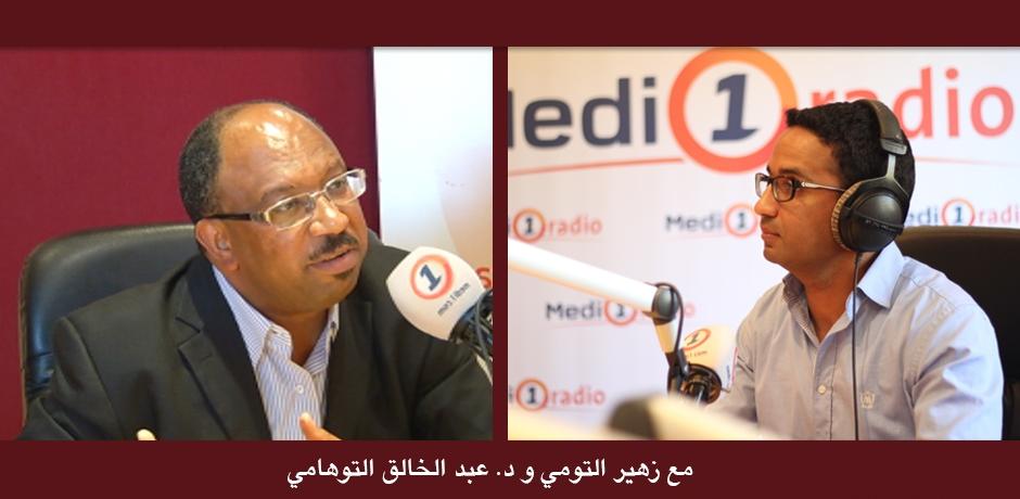 ماهي اهم المهن والقطاعات المشغلة في المغرب؟