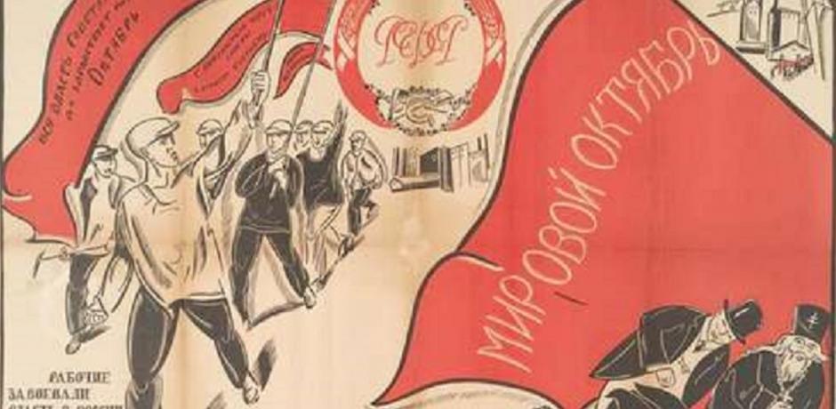 Révolution d'octobre 1917: 100 ans après, la société russe toujours partagée