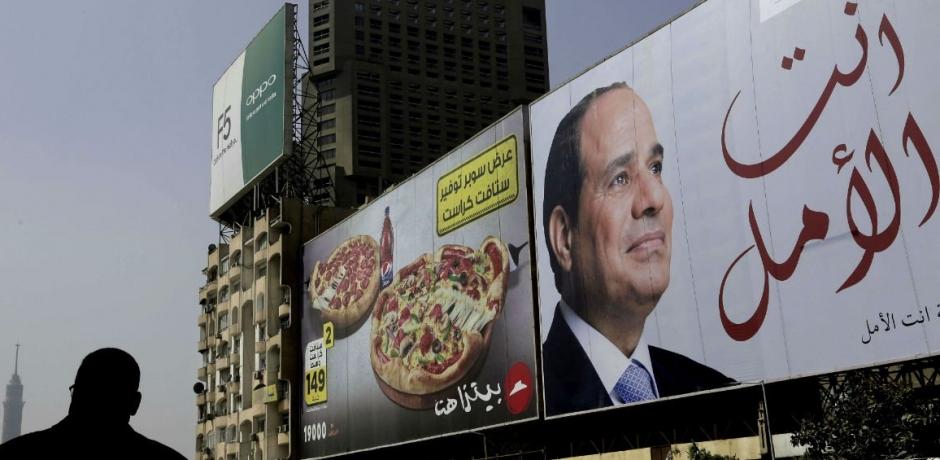 Egypte: Cette drôle de campagne présidentielle