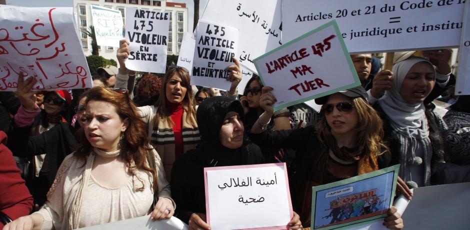 Maroc: Une loi contre les violences à l'égard des femmes