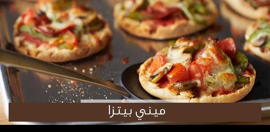 عجينة بيتزا مميزة