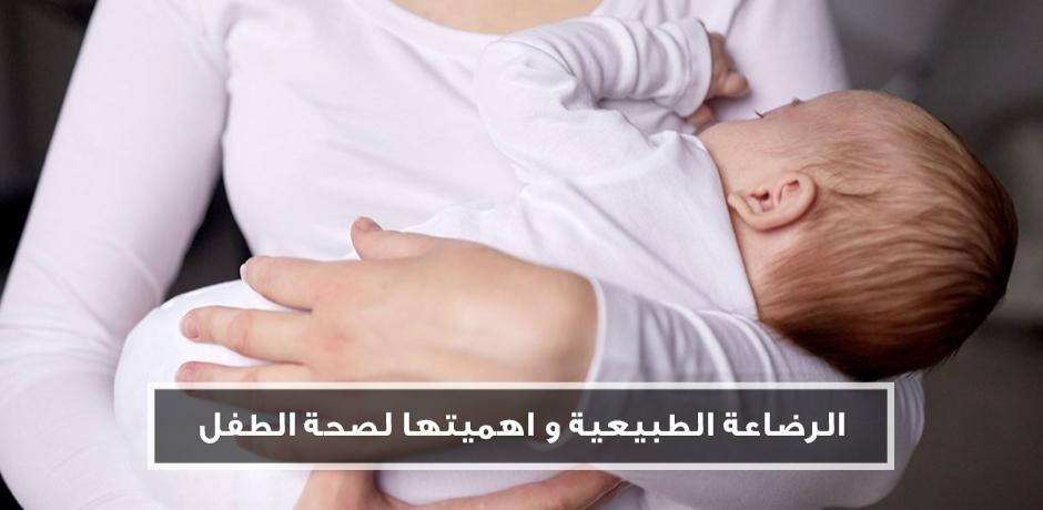 نصائح لزيادة حليب الأم