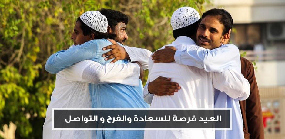مولاي محمد الاسماعيلي :  العيد فرصة للفرح و التواصل لا تضيعوها