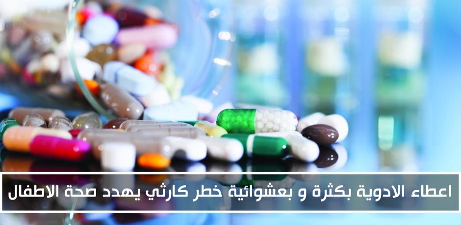 الدكتور نور الدين الدحان : كثرة المضاد الحيوي ضار صحياً للاطفال