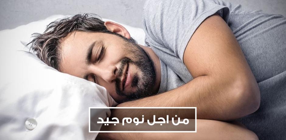 ضبط غرفة النوم في علم الفنغ شوى. .مع حسناء طافح