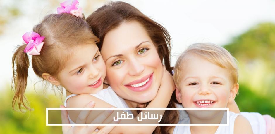 عدم استقرار الوالدين في اسلوب معاملة الطفل يربكه