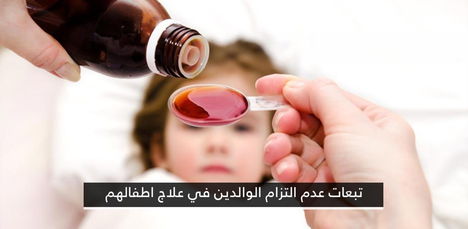 الدكتور دحان نور الدين : مخاطر اهمال و عدم التزام الوالدين في علاج اطفالهم