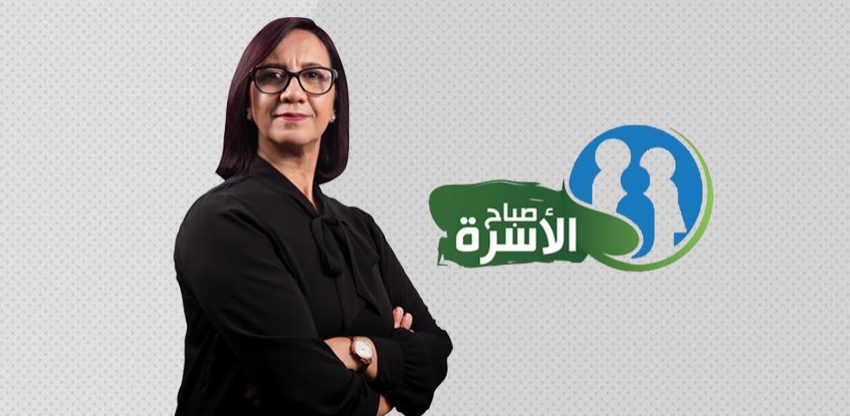 الاستاذة سعيدة بنكيران : الصحة لا تكتمل دون الصحة النفسية