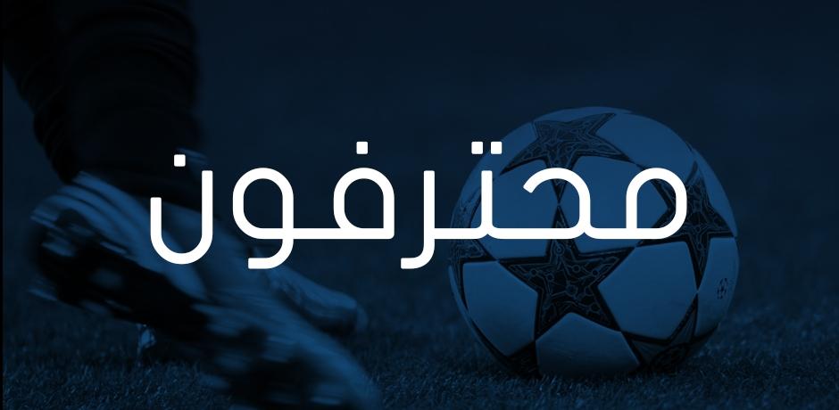 حكيم زياش، أمل كرة القدم المغربية و صانع أفراح تفينتي الهولندي