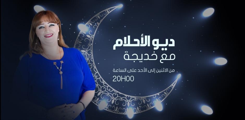 دويو الأحلام ..المطربة وعد تتحدى الموسيقار محمد عبد الوهاب