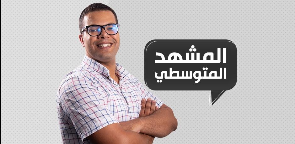المشهد اللبناني بعد مرور عامين على تنصيب ميشيل عون رئيسا للبلاد