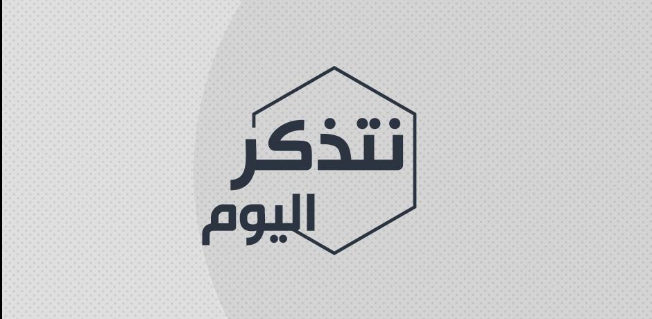 فض اعتصام  ميدان رابعة  بمصر 14/08/2013