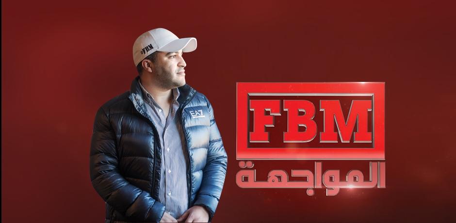Abdenbi El Beniwi face à Bilal Marmid