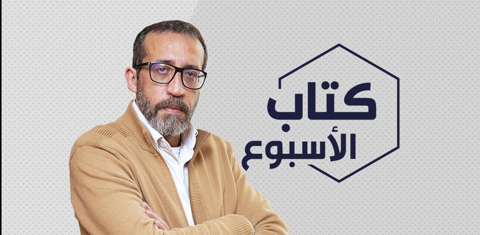 الأعمال الشعرية الكاملة، محمد الطوبي