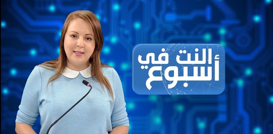 تشريعيات الجزائر على مواقع التواصل الاجتماعي